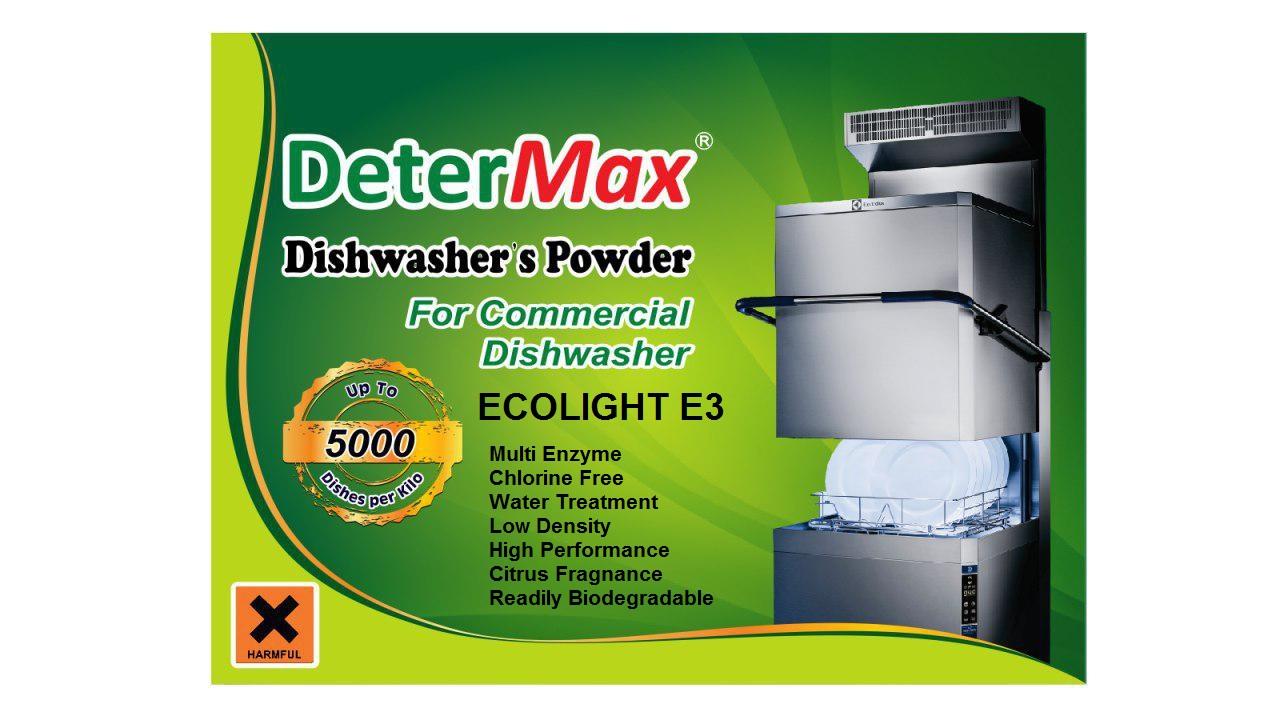 پودر ظرفشویی دیترمکس E3